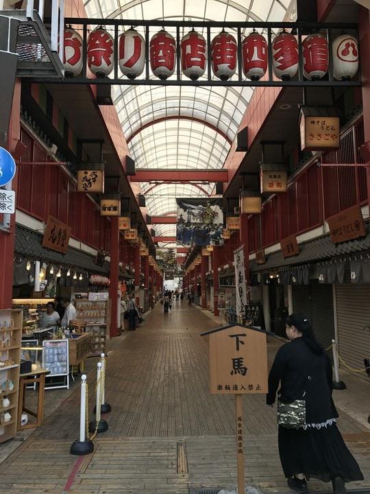 Fra Odense til Japan: Del 3